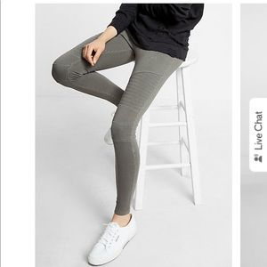 Express Pants - BLack Moto leggings
